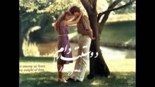 بستم بستم دل به تو بستم. mast tajiki song from Shabnam sorya