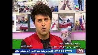 Hasan Reyvandi - Interview 2015 | حسن ریوندی - مصاحبه با هنرمندان