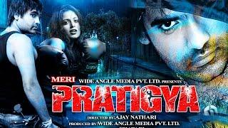 Meri Pratigya 2014 - Popular South Hindi Dubbed Action Movie | Hindi Movies 2014 Full Movie