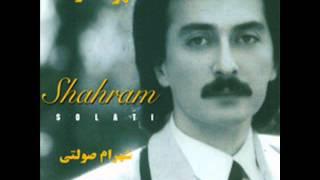 Shahram Solati - Dou Khate Movazi | شهرام صولتی - دو خط موازی