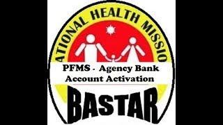 PART -3(A) PFMS -  Agency Bank Account Activation
