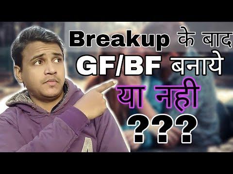 Xxx Mp4 धोका खाने के बाद Gf Bf बनाये या नही RKC Motivation Rehan Qadri 3gp Sex
