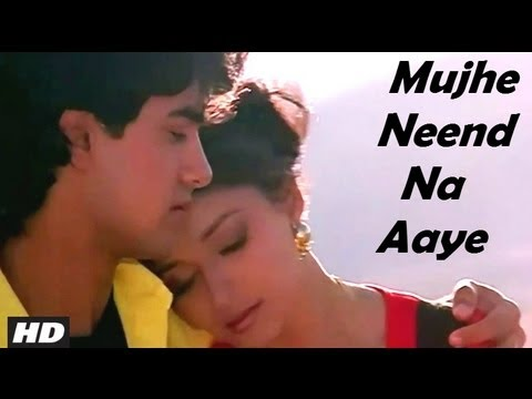 Xxx Mp4 Mujhe Neend Na Aaye Full HD Song Dil Aamir Khan Madhuri Dixit 3gp Sex