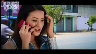 အရွံုးနဲ႔လူ ဝန  karaoke songs