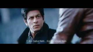 Don 2 - All Cinematic Dialogues