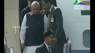 Nation to bid farewell to former PM AB Vajpayee | 17.08.18 |│Latest News│Jaihind TV Jaihind TV