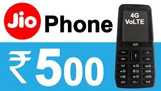 Reliance JIO 4G VoLTE Mobile Phone in ₹500? | Launch Date & JIO Phone Price Details in Hindi