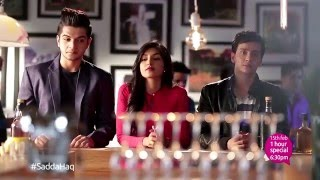 Sadda Haq Valentine's Special on 15th Feb!