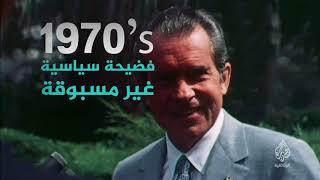 جيل السبعينيات (برومو) يوميا 20 مكة المكرمة