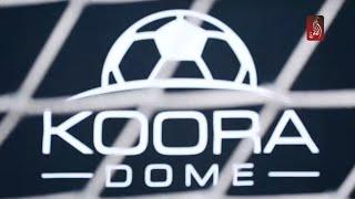 انطلاق البطولة الرمضانية الثالثة لكرة القدم | 20-05-2018