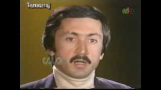 Hussain Anosh _ Afghan Old Song