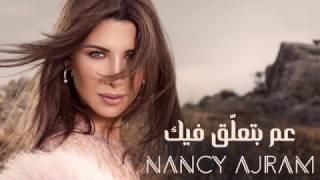 Top 10 Arabic songs   2017    أفضل 10 اغاني العربية