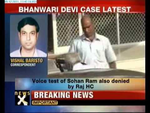 Xxx Mp4 SHAHBUDIN WITH BHAWARI VIDEO Rajasthan HC Denies Shahbuddin S Voice Test Mp4 3gp Sex
