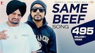 Same Beef   Bohemia   Ft.   Sidhu Moose Wala   Byg Byrd   New Punjabi Song 2019