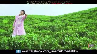 Bhalo Na Bashle Bojha Ki Jaye   Bappy   Mahi   Honeymoon Movie Song 2014
