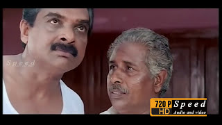 Latest Malayalam Full Movie | Panjapandavar |  Super hit Movie | New Upload