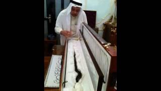 Aasare mubarak OF HUZOOR SALLALLAHU ALAIHI WA SALLAM