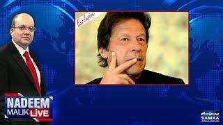 Imran Khan Exclusive   Nadeem Malik Live   SAMAA TV   19 July 2018