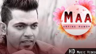 Maa Tomay | মা তোমেই | Bangla New Song (Audio) | Arfin Rumey | Go Music
