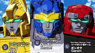 Transformers Go! Samurai 1 [Subbed]