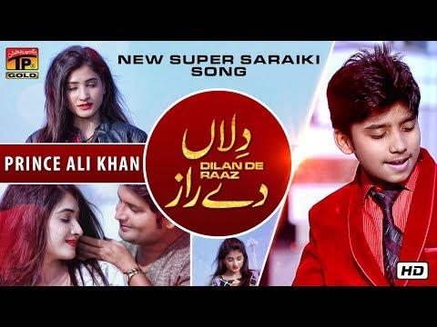 Xxx Mp4 Dilan De Raz Prince Ali Khan Latest Punjabi Songs Thar Production 3gp Sex