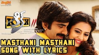 Masthani Masthani Song With Lyrics II Ravi Teja, Rakul Preet Singh, SS Thaman