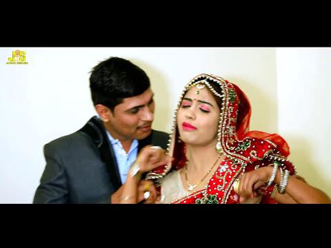 Xxx Mp4 FIRST NIGHT Song Latest Haryanvi Songs SUHAAG RAAT Sonika Singh Ajju Risky Mamta Swami 3gp Sex