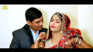 FIRST NIGHT Song | Latest Love Song 2017 | SUHAAG RAAT | Sonika Singh | Ajju Risky & Mamta Swami