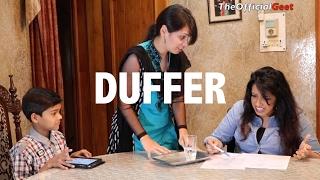 Duffer | Naukar Bhi Insaan Hote Hain | Hindi Short Film | Motivational Video