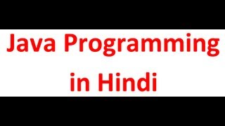 Introduction to Java (in Hindi) - Part 1