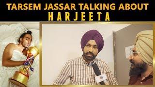 TARSEM+JASSAR+Talking+About+HARJEETA