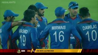 Highlight Fantastic Cricket Match Between ! Afghanistan vs Bangladesh