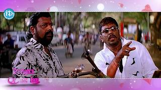 Namitha Knows Parthiban Character || Romance Of The Day