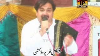 Bhore Kakke Walan Wala - Shafaullah Khan Rokhri - Part 4 - Official Video