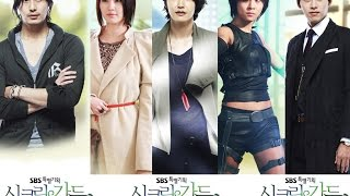 Secret Garden Ep13 - Korean drama Eng Sub