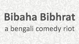 Bibaha Bibhrat - a Bengali comedy riot