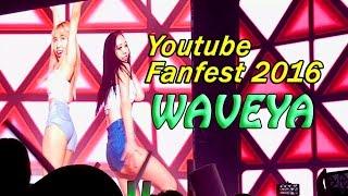 Youtube Fanfest Korea 2016 WAVEYA dance performance