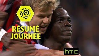 Résumé de la 4ème journée - Ligue 1 / 2016-17