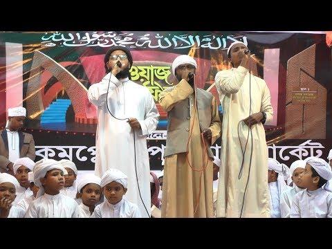 Bangla Islamic Song হৃদয় গলে যায় যে গজলে Bangala Gazal