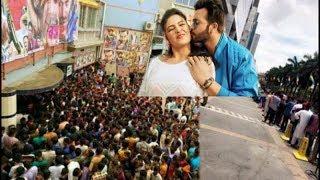 আন্দোলনকারীদের, মুখে জুতা মেরে দেশের সব সিনেমা হল কাঁপছে শাকিব ।। Bangla Hot Showbiz News