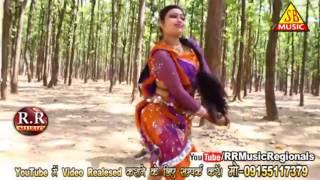 new Daru wali nagpuri videos Rajesh raj charhi hazaribagh