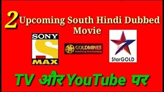 2 New Upcoming South Hindi Dubbed Movie TV & YouTube Premiere This July