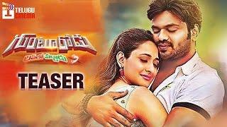 Gunturodu Movie Teaser | Manchu Manoj | Pragya | #Gunturodu | Latest Telugu Movie Trailers 2016