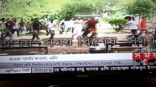 Chhatra League Shibir clash at  Rajshahi University 2.10.2012