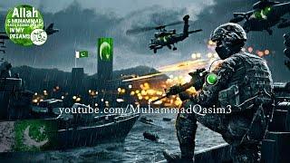 الجيش الباكستاني وعملية رد الفساد في أحلامي | عمليات حربية ضد الإرهاب - جيش الإسلام