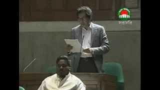 Kazi Nabil Ahmed MP (Jessore-3) Parliament Speech on 6th March 2014