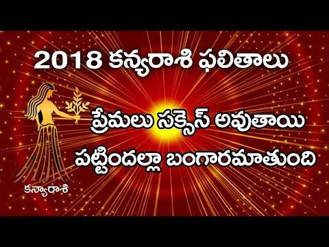 Xxx Mp4 2018 Horoscope For Virgo Rasi Phalalu Kanya Rasi Science And Astrology WMB Pictures 3gp Sex