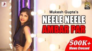 Mukesh Gupta's Neele Neele Ambar Pe | KP Singh | Latest Romantic Song 2017