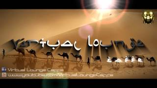 VirtualLoungeCaffe HD (trailer)
