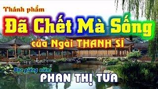 Hiển Đạo - Đã Chết Mà Sống - Phan Thị Tua